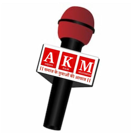 Anjana Multimedia