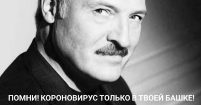 ВОЗ потребовал срочно ввести в Белоруссии карантин и комендантский час (это уже истерика)