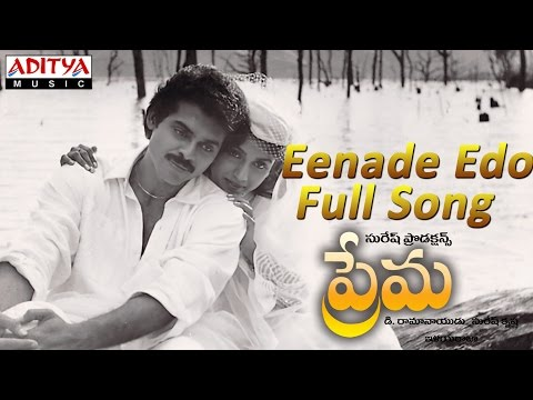Eenade Yedo Ayyindi Lyrics from Prema
