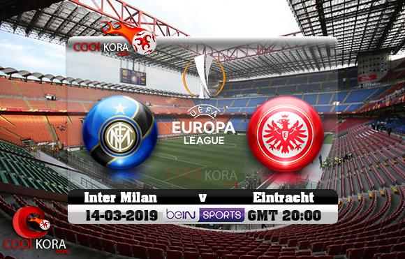 مشاهدة مباراة إنتر ميلان وآينتراخت فرانكفورت اليوم 14-3-2019 في الدوري الأوروبي