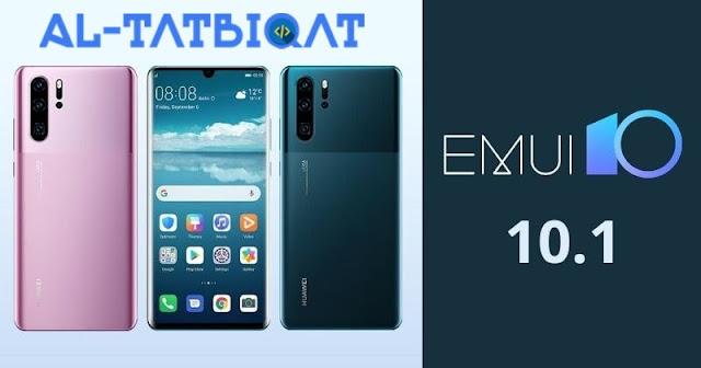 هواتف هواوي التي ستحصل على اصدار EMUI 10.1