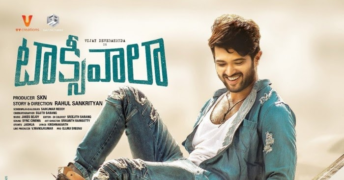 taxiwaala-movie-break-ecords-box-office-collection