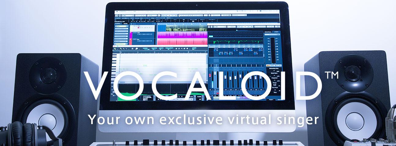 Música de Vocaloid no intervalo em colégio japonês provoca debate