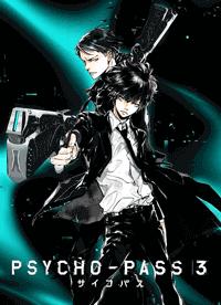 جميع حلقات الأنمي Psycho-Pass S3 مترجم