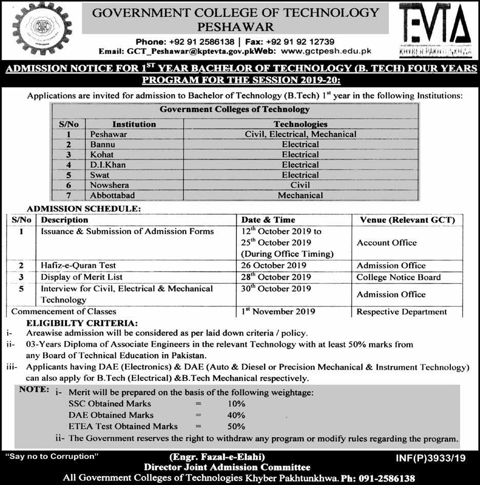 Admissions in Government College Technology Peshawar TEVTA Last Date