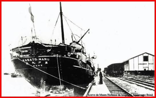 Maru Sama cultura pop e japonesa: Imigração Japonesa: O Navio ...