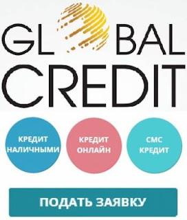 Кредит наличными онлайн без справок получить кредитную карту брянск