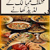 Popular Delicious Food Recipes Of Different Countries Book
