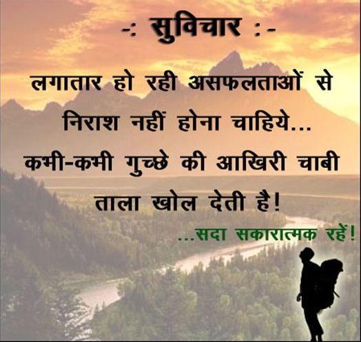 Shayri Wallpapers: Best Quotes Of All Time
