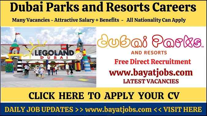 Dubai Parks and Resorts Careers 2020 Latest Jobs