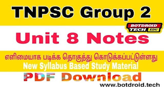 tnpsc group 2 new syllabus unit 8 study material