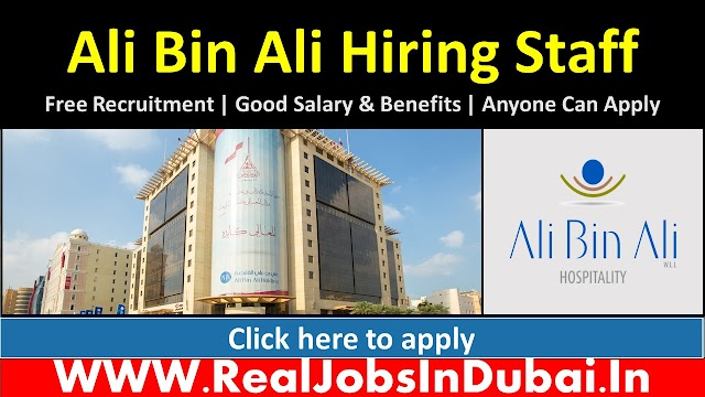 Ali Bin Ali Jobs Vacancy In Doha -Qatar.