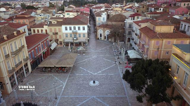 Σε εφαρμογή τα νέα περιοριστικά μέτρα στο Ναύπλιο