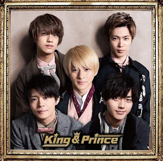 [Album] King & Prince – King & Prince (1st Album) [MP3/320K/ZIP]