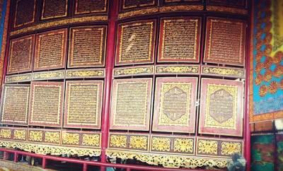 Al Quran terbesar di dunia di kawasan Palembang