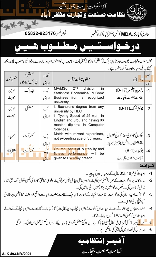 government,chamber of commerce & industry ajk,research officer, junior clerk, security guard, chowkidar,latest jobs,last date,requirements,application form,how to apply, jobs 2021,