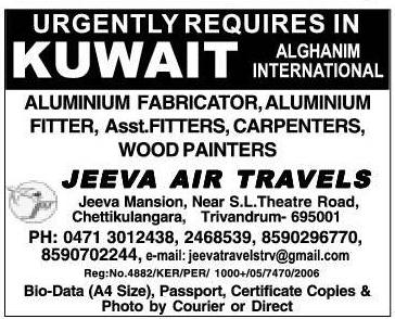 Kuwait Al Ghanim International Jobs - Gulf Jobs for Malayalees