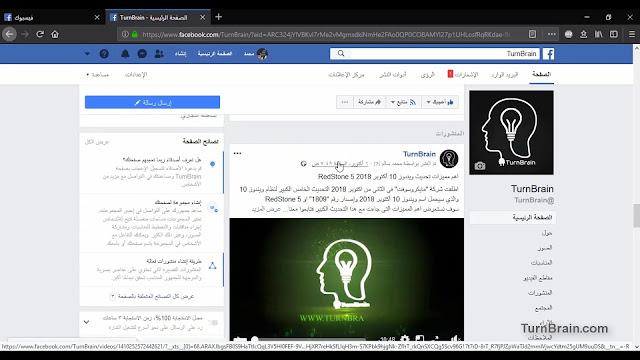 فيسبوك2