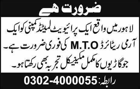 M.T.O required in Lahore