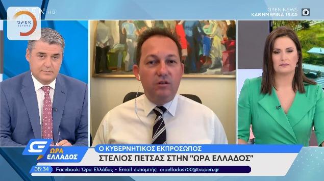Κυβερνητικός εκπρόσωπος: Οριστικά στις 7 Σεπτεμβρίου ανοίγουν τα σχολεία (βίντεο)