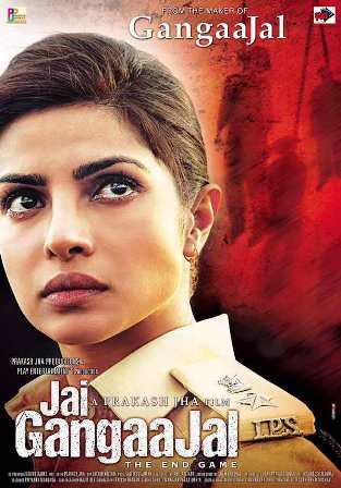 Jai Gangaajal (2016) - All Movie Song Lyrics