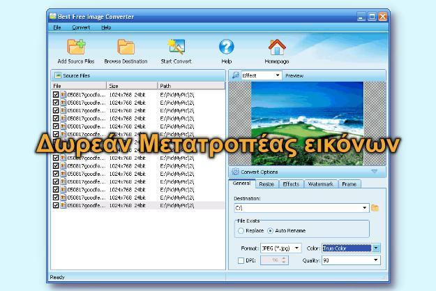 Best Free Image Converter - Δωρεάν πρόγραμμα για να μετατρέπεις τις φωτογραφίες σου σε διάφορα format