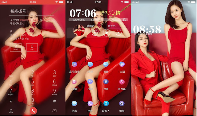 Red Sexy Theme For Vivo Smartphone