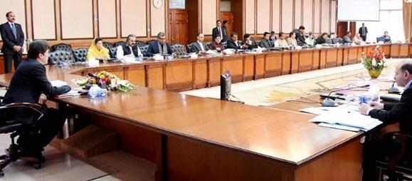 Maryam Nawaz's, federal cabinet,   world's Trending, Imran Khan, PML(N)