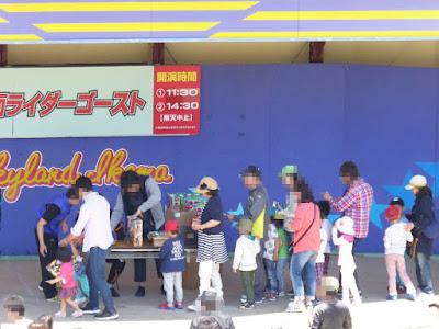 仮面ライダーゴーストのイベント・ショー