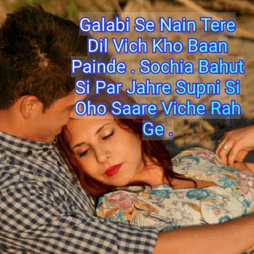 Punjabi sad status 2018 update post on funtop people site Best new lines in punjabi feeling sd create here .