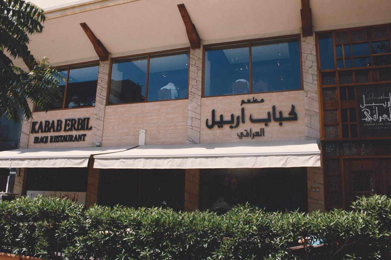 Kebab Erbil Al Riqqa