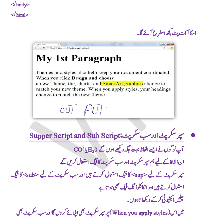 html in urdu pdf html tutorial in urdu pdf html urdu book html tutorial in urdu pdf free download html book in urdu pdf learn html in urdu pdf html book in urdu pdf free download web designing book in urdu pdf free download html complete course in urdu pdf web designing course in urdu pdf web designing course in urdu pdf free download learn html in urdu html in urdu web designing tutorials pdf free download in urdu html book free download html urdu tutorials html learning in urdu html tutorial in urdu html tutorials in urdu what is html in urdu html tutorial for beginners in urdu