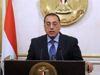 إرسال أسماء الممتنعين عن التصويت على التعديلات الدستوريه للنيابة العامة وإتخاذ إجراءات العقوبة ضدهم