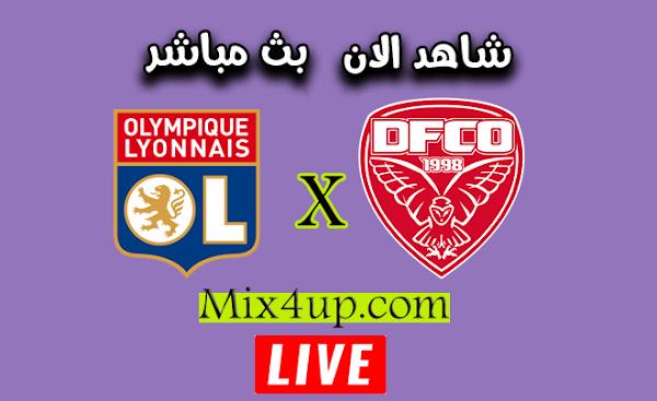 نتيجة مباراة ليون وديجون  اليوم بتاريخ 28-08-2020 في الدوري الفرنسي