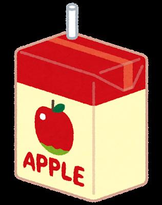 パックのりんごジュースのイラスト