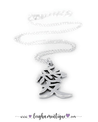 Chinese for Love - Love Symbol Necklace (sterling silver)