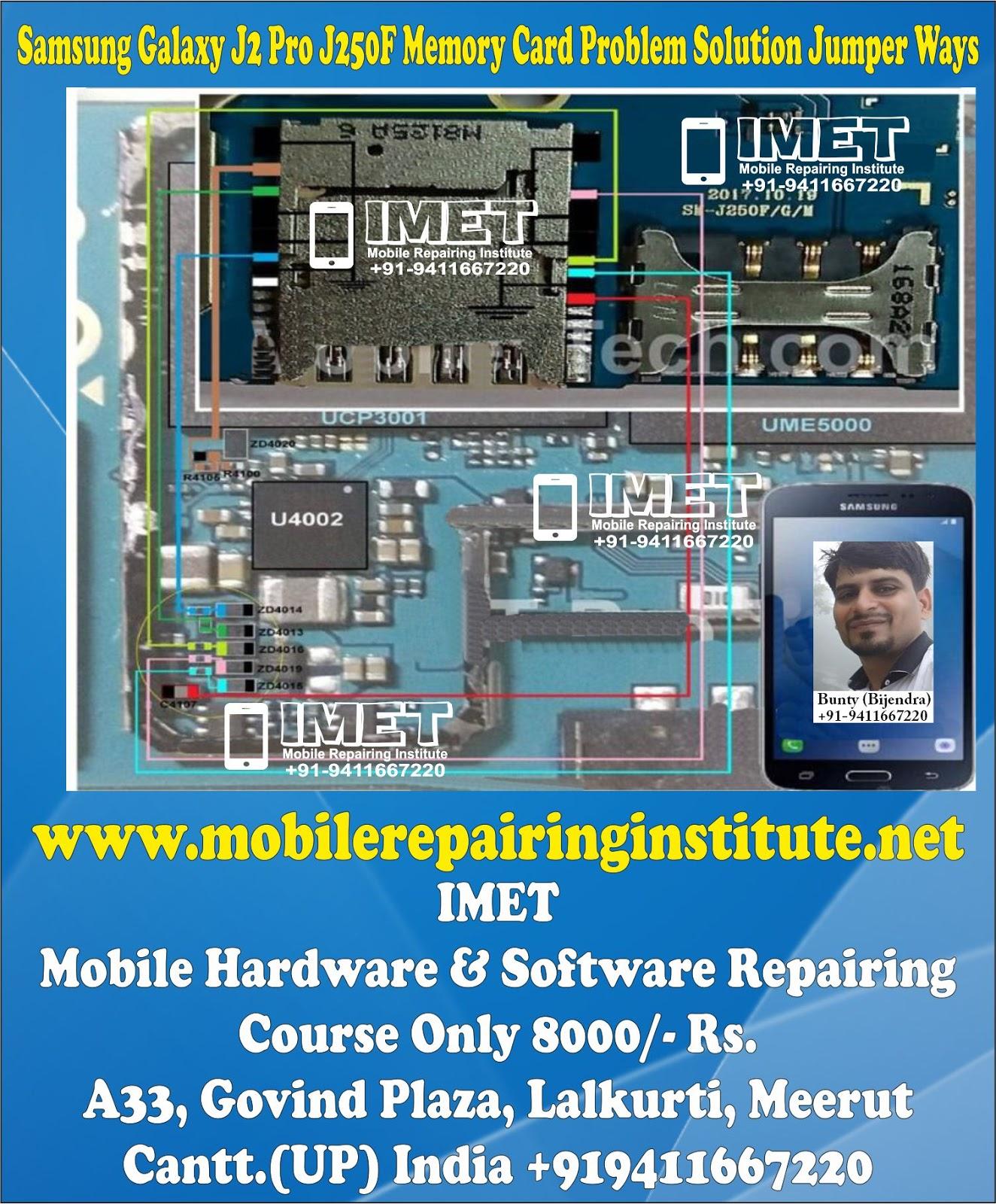 Samsung Galaxy J2 Pro J250F Memory Card Problem Solution Jumper Ways