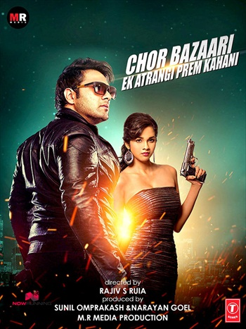 Chor Bazaari 2015 Hindi Movie Download