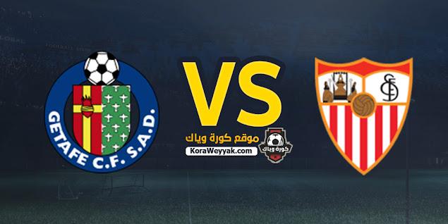 نتيجة مباراة اشبيلية وخيتافي اليوم السبت 12 ديسمبر 2020 في الدوري الاسباني