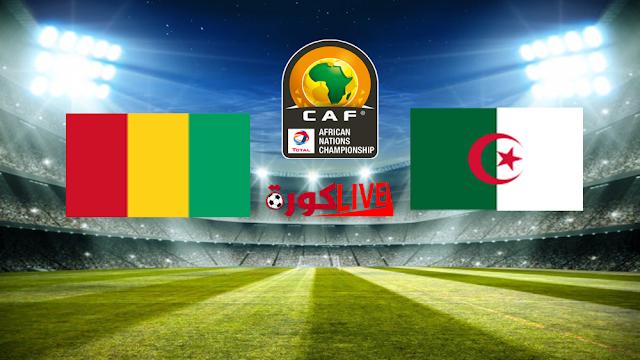مباراة الجزائر وغينيا بتاريخ 07-07-2019 كأس الأمم الأفريقية