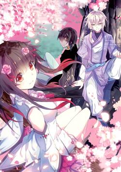 Tian Xing Yi Shi Manga