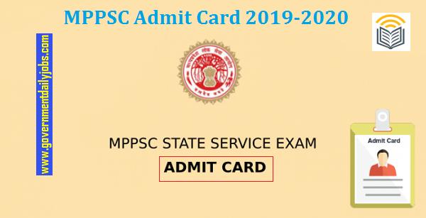 MPPSC State Service Exam Admit Card 2020
