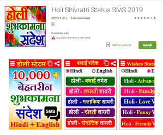 Top 5 android apps for holi festival celebration | Best android apps for holi | Top 5 free holi apps and games - TendTechIndian
