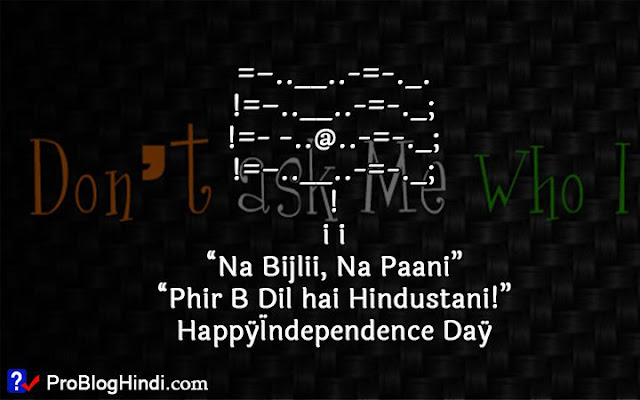 happy independence day sms in hindi