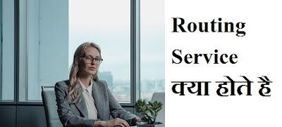 Routing Service क्या होते है windows server 2003 को Rounting के लिए कैसे configure करे