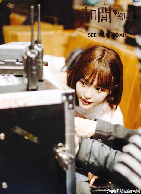 See You Again Filming c-drama