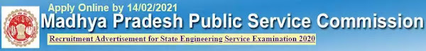 MP State Engineering Service Examination 2020