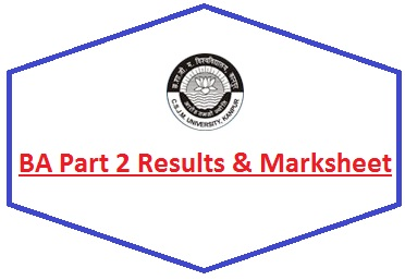 CSJM Kanpur University BA 2nd Year Result 2020