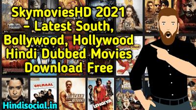 skymovieshd, skymovieshd.in, skymovieshd movies Download in Hindi   Bollywood Hollywood movie download