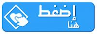 ايبي تيفي القيصر -موقع تكنوسبورت